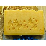 Handmade soap ( Chinese)