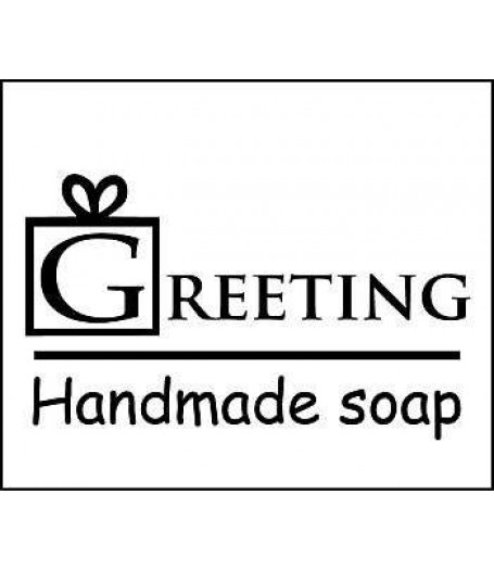 Greeting stamp